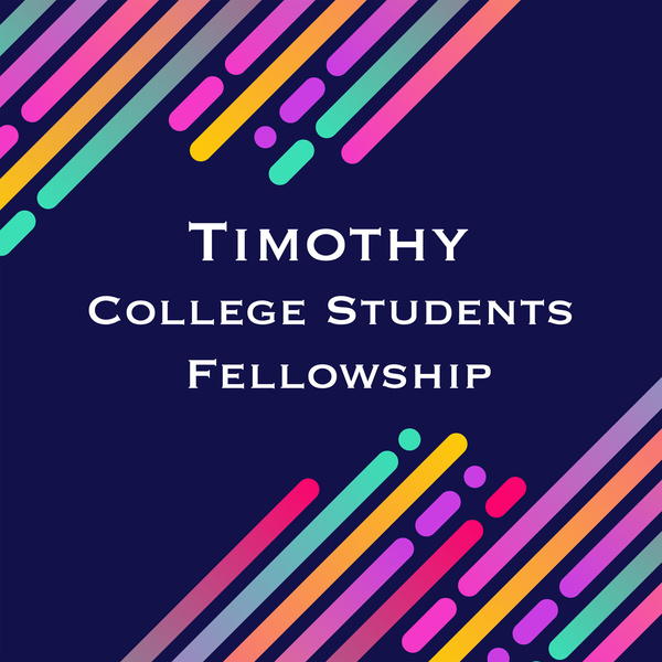 Timothy College Group