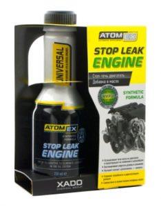 XADO ATOMEX STOP LEAK ENGINE (prodaja@gumb.eu, 095/600 7005)