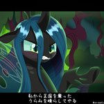 highres nanimamlp queen_chrysalis screencap_redraw