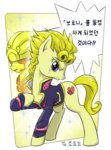 anime giorno_giovanna jojo's_bizarre_adventure korean ponified ta-na translation_request