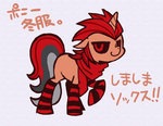 japanese knockout ponified rikuta scarf socks transformers