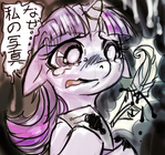 buttercupsaiyan comic japanese quill twilight_sparkle