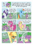 applejack comic cupcake fluttershy mail mirelmture pinkie_pie rainbow_dash rarity spike