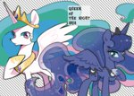 for_sale highres princess_celestia princess_luna splash_hn