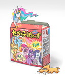 applejack cookie engrish fluttershy gashi-gashi japanese main_six parody pinkie_pie princess_celestia rainbow_dash rarity spike twilight_sparkle