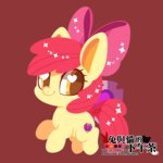 abc002310 apple_bloom