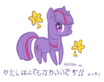 anime anime_as_fuck anime_azu_fakku japanese so_kawaii toppushotto.chan topshot toransuparento towairaito_supaakuru transparent twilight_sparkle wink