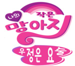korean logo samjung