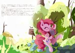 accordion highres pinkie_pie tohupo tree