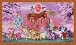 applejack chinese fan fireworks fluttershy gong highres kimono_(clothing) king-kakapo magic main_six new_year's pinkie_pie rainbow_dash rarity twilight_sparkle year_of_the_horse