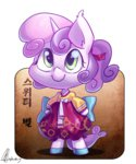 bipedal hanbok highres jggjqm522 korea korean sweetie_belle transparent