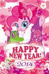 derpy_hooves flowers gummy japan kimono_(clothing) muta new_year's pinkie_pie year_of_the_horse