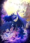 highres midnightpremiere moon princess_luna stars