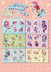 anime anime_as_fuck applejack beret dress equestria_girls filly fluttershy gala_dress gh highres humanized main_six pinkamena_diane_pie pinkie_pie princess_twilight rainbow_dash rarity species_confusion tagme tank twilight_sparkle