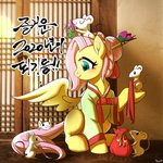 clothes fluttershy highres mouse renokim