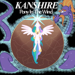 album_cover dust_in_the_wind invidlord kansas parody princess_celestia wind