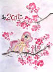 absurdres catseye-view flowers fluttershy highres new_year's year_of_the_horse