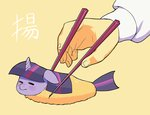 aruurara chopsticks food hands humanized japanese twilight_sparkle wat