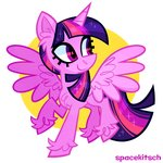 highres princess_twilight spacekitsch twilight_sparkle