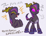 airachnid gazelle ponified rikuta transformers translation_request