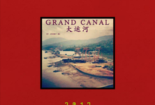126-grand_canal