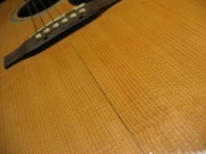 Damaged_guitar_300x225