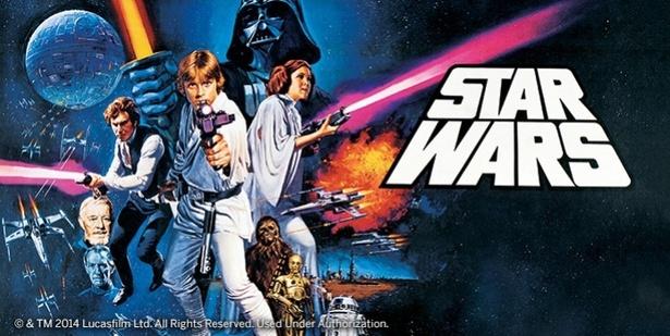 Navajo Star Wars