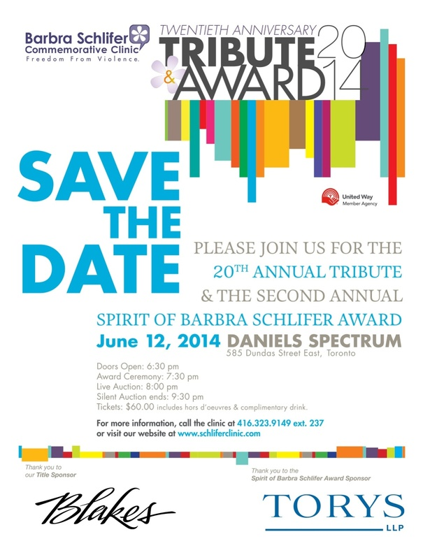 20th Anniversary Tribute & Second Annual Spirit of Barbra Schlifer Award