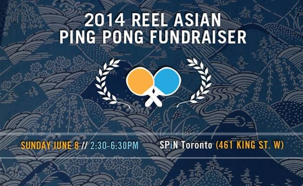 Reel Asian Ping Pong Fundraiser