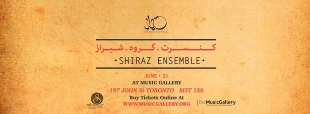 Shiraz Ensemble in Concert