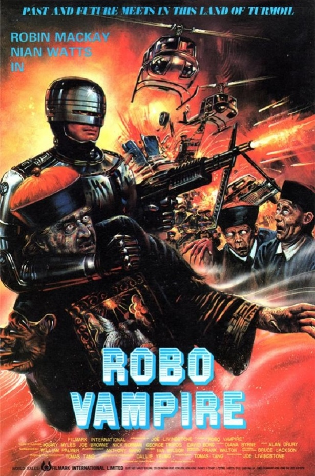 Video Vengeance #8 - Robo Vampire - Free VHS Screening!