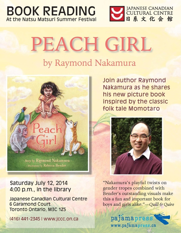Author Reading - Peach Girl by Raymond Nakamura