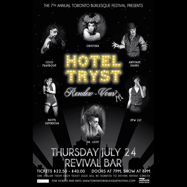 TORONTO BURLESQUE FESTIVAL -- HOTEL TRYST: RENDEZ-VOUS