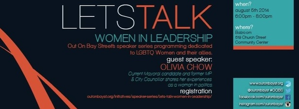 Let's Talk: Women in Leadership with special guest Olivia Chow