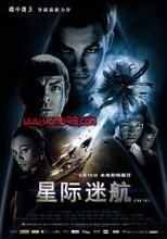 星際迷航記11/星際旅行11/星際爭霸戰/Star Trek