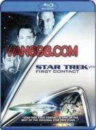星際旅行8:第一次接觸/星際迷航記8/星艦奇航記8/Star Trek 8