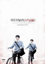 分秒間離/Seconds Apart