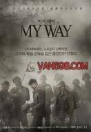 登陸之日/My Way