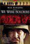 我們曾是戰士/勇士們
