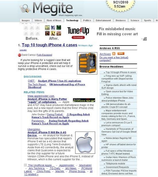 megite-home-20100921.jpg