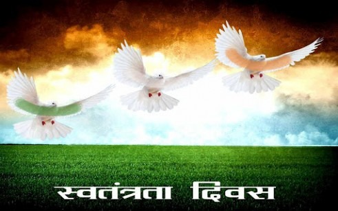 India Independence Day Greetings Messages