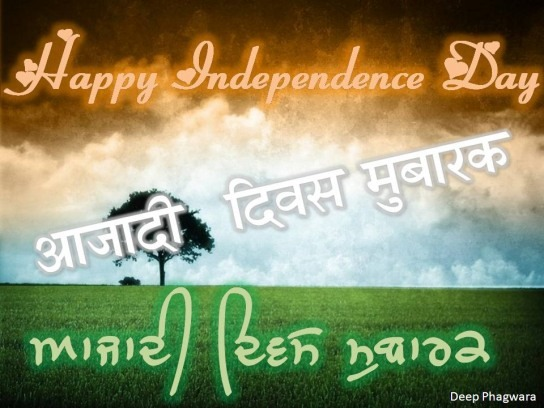 Happy Independence Day Pictures India