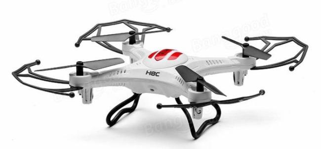 Latest H8 Camera Drone