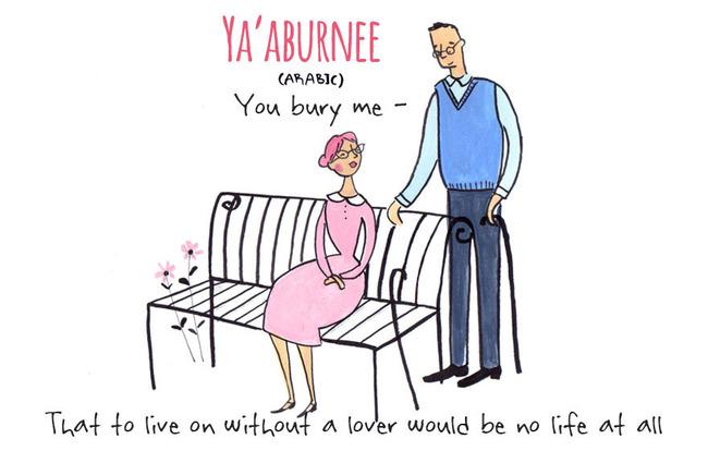 Ya'aburnee