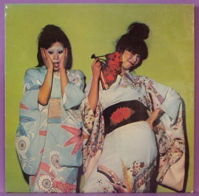 Sparks, <i>Kimono My House</i>, 1974