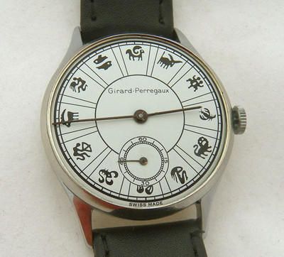 White Dial Zodiac Watch