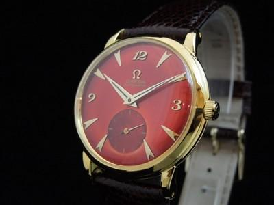 Red Dial Automatic