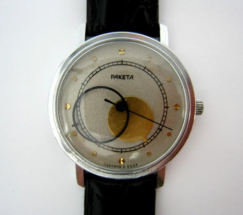Soviet Sun and Moon Watch
