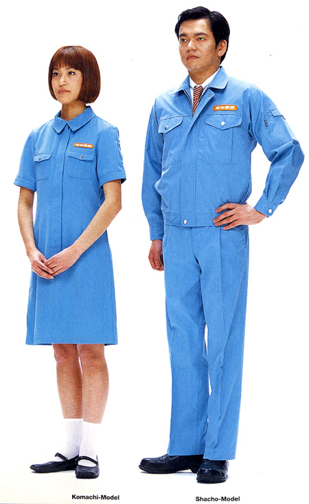 A very groovy uniform from Maywa Denki, make the whole family wear it