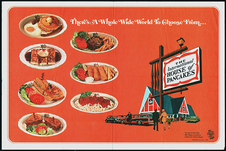 International House of Pancakes placemat